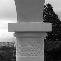 Détail du chapiteau des colonnes.<br />